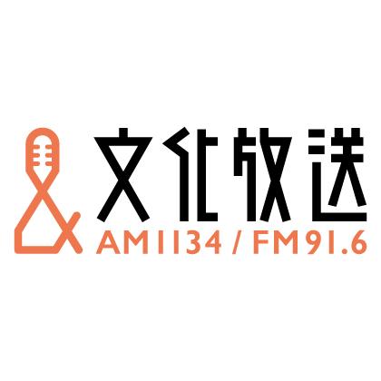 株式会社文化放送「なな→きゅう」に生電話で出演しました!