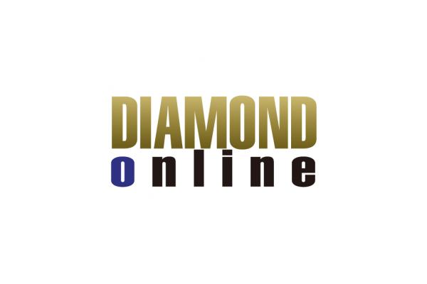 著書が「ダイヤモンド・オンライン」に掲載されました!