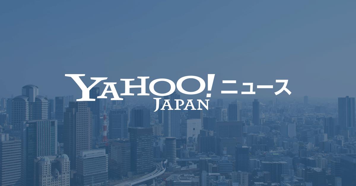 著書が「Yahoo! ニュース」にて紹介されました!