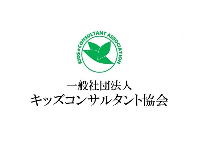 キッズコンサルタント代表理事 野上さんのご依頼で出張イベントをやってきました!
