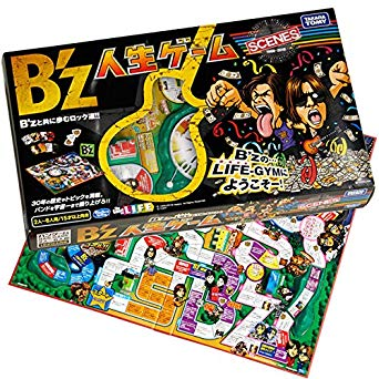 B'z 人生ゲーム
